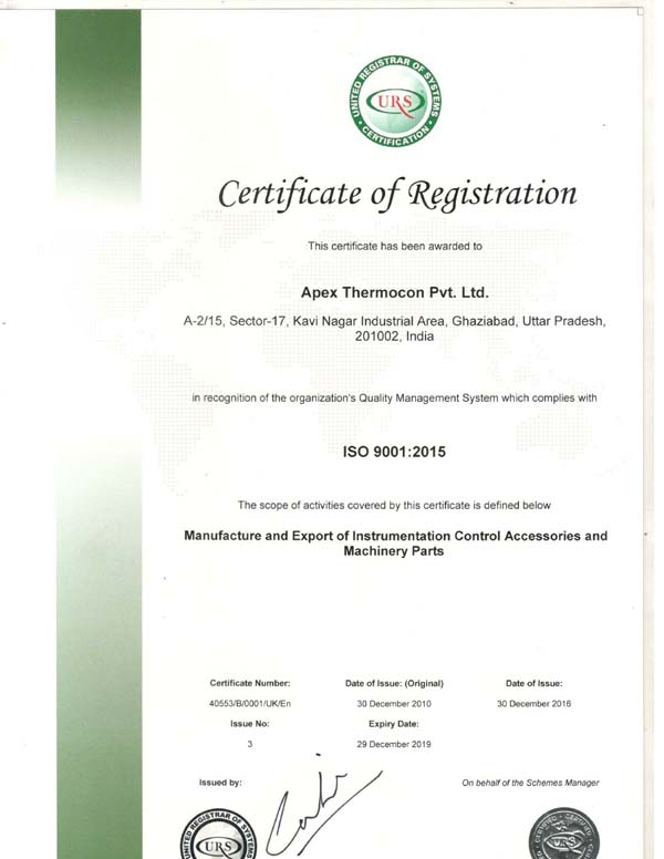 ISO Certificate ISO 9001 2015-1